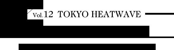 vol.12_title_tokushu_SOD_