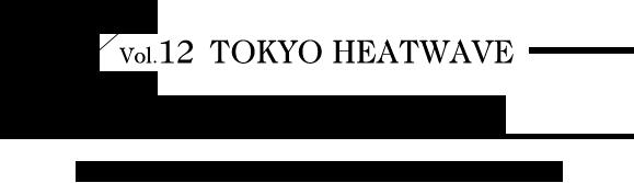 スタバの穴場 まだ知られていない!東京の穴場スターバックスはここだ Seacret Starbucks!