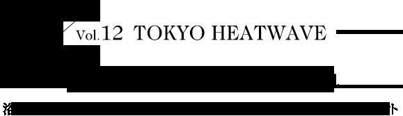浴衣だって個性を出したい!きもの番長・松田恵美さんに聞く5つのポイント   Rules in Wearing Yukata_