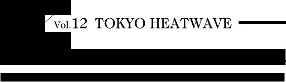 vol.12_title_tokushu_WEF_