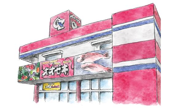 主婦が群がる東京ご当地スーパー 2大巨頭「オオゼキ」vs「コモディイイダ」| THE BEST SUPERMARKET