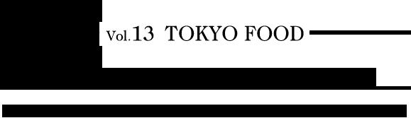 TOKYO的 絶品チャーハン7選 深夜飯の最右翼から、あそこの裏メニューまで。