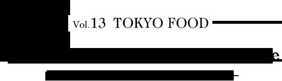 vol.13_title_tokushu_SB_