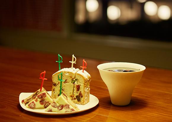 starbucks holiday party wasara