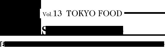 「お寿司食べたい♡」 彼の店選びから探る本気度・不純度 東京寿司屋デート