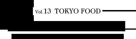 vol.13_title_tokushu_BW