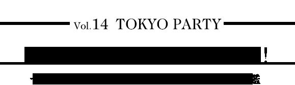vol.14_title_tokushu_PP