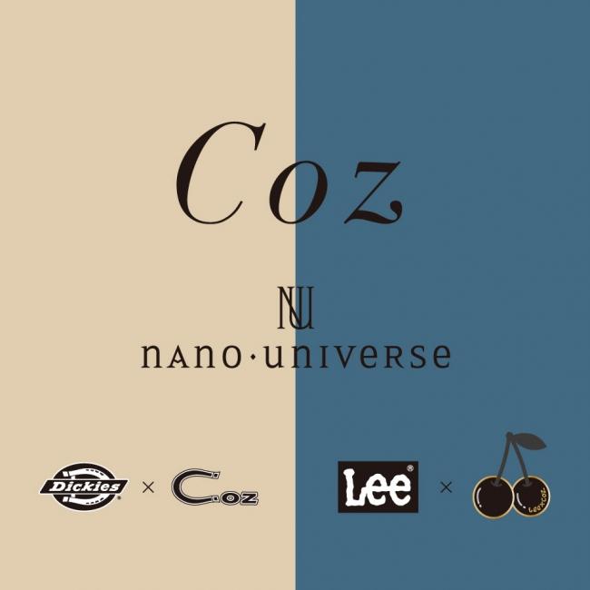 人気スタイリスト安西こずえとのコラボアイテムがナノ・ユニバースから発売!