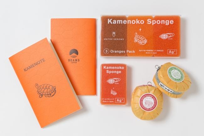BEAMS JAPANにて、亀の子束子の110周年記念イベントを実施