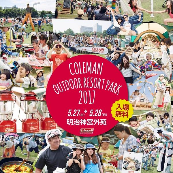 coleman outdoor resort park2017