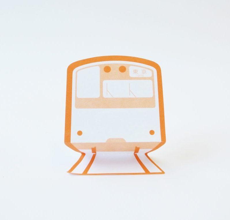 ARRIVAL FUSEN 中央線 486円(税込み)