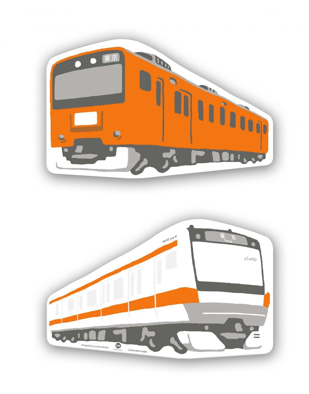 TRAIN POSTCARD 中央線・総武線