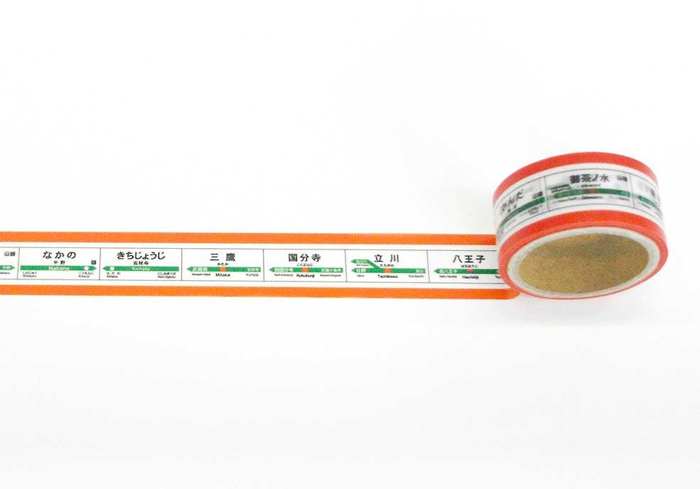 オリジナルマスキングテープ 中央線路線図