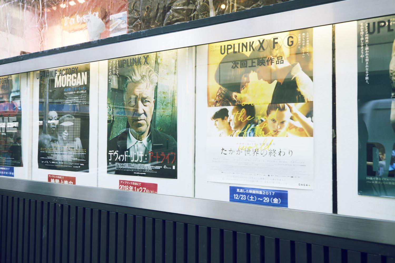 アップリンク渋谷 映画ポスター