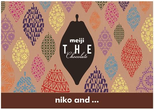 niko and ...とmeiji THE Chocolateのコラボ商品が限定発売!