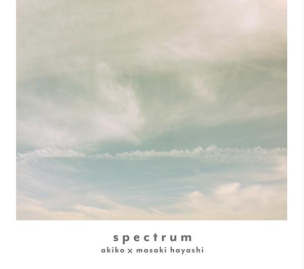 『spectrum』 akiko x 林正樹