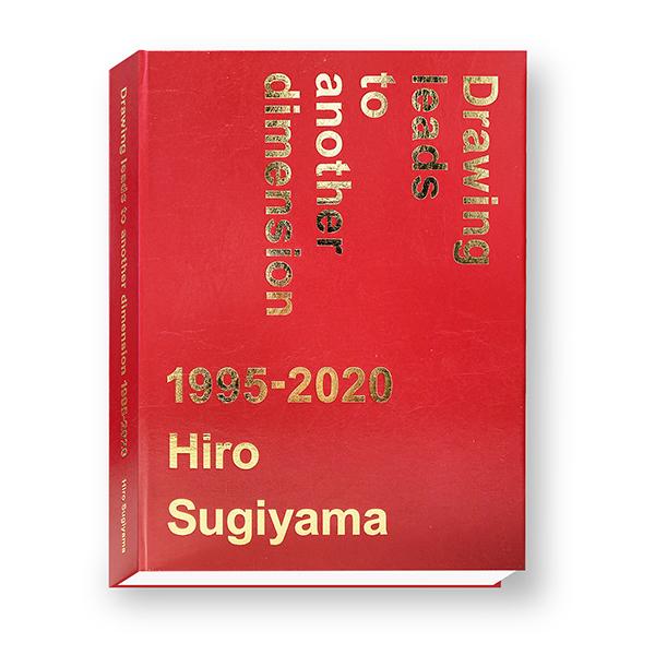 ヒロ杉山の作品集【DYHI No.140】